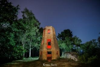 kdd lumina nocte-3